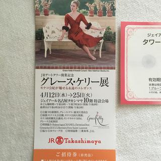 【同梱無料】グレース ケリー展   ジェイアール名古屋高島屋(その他)