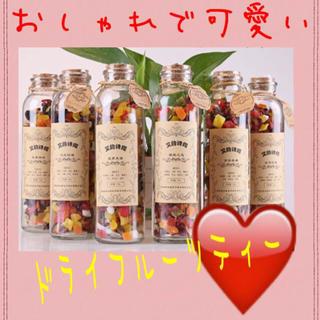 【プレゼントに最適】ドライフルーツティー   ビン入り♡【おしゃれなお土産】(フルーツ)