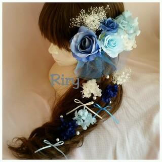 専用青、水色、白♡アーティフィシャル、プリザーブド、チュール、パールピン、リボン(ヘアピン)