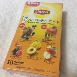 リプトン 5フレーバーティーアソート(茶)