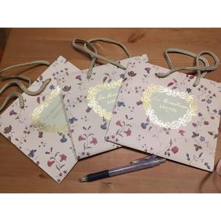 レメルヴェイユーズラデュレ(Les Merveilleuses LADUREE)のメルヴェイユーズラデュレ☆ショッパー3枚セット(ショップ袋)