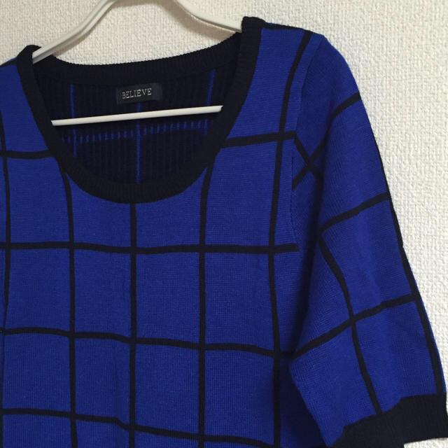 BELIEVE ブロックチェック柄ニットワンピ  ブルー M レディースのワンピース(ひざ丈ワンピース)の商品写真