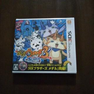 ニンテンドウ(任天堂)の3DS 妖怪ウォッチ3 SUSHI(携帯用ゲームソフト)