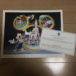 ディズニー(Disney)のディズニーワールドポスター4枚(ポスター)