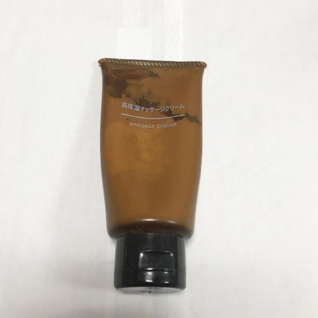 MUJI (無印良品)(ムジルシリョウヒン)の無印良品 / 高保湿 マッサージクリーム ハンド クリーム コスメ/美容のボディケア(その他)の商品写真