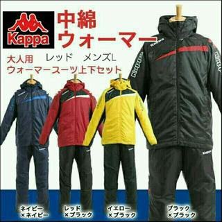 カッパ(Kappa)の◇Kappaカッパウインドブレーカー上下 中綿入り(ウェア)