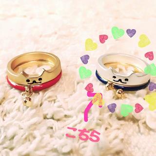 猫リングセット青★新品★銀青(リング(指輪))