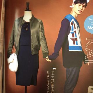ココディール(COCO DEAL)の雑誌♡キャンキャン掲載♡レンアイケイカク(その他)