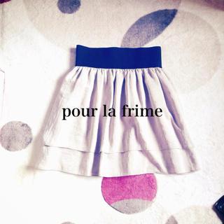 プーラフリーム(pour la frime)の値下★良品★プーラフリームのスカート(ミニスカート)