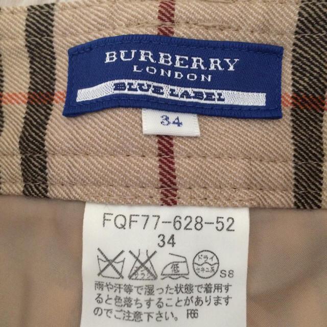BURBERRY(バーバリー)のバーバリー ブルーレーベル チェック 美脚パンツ 【日本製】 レディースのパンツ(その他)の商品写真