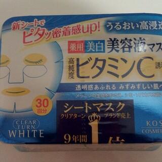 コーセーコスメポート(KOSE COSMEPORT)の美容液シートマスク💄¥550(パック/フェイスマスク)