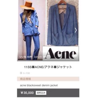 アクネ(ACNE)の4月限定セール■ACNE■ジャケット(テーラードジャケット)
