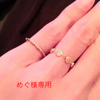 アガット(agete)のお値下げ【アガット agete】 ピンキーリング ダイヤ(リング(指輪))