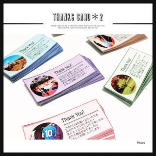 ☆POP&CUTE☆ レトロ サンキューカード 90枚入り 6種類(ヨコVer)(カード/レター/ラッピング)