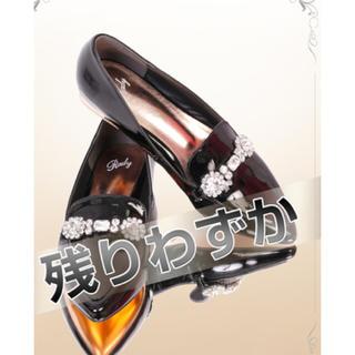 レディー(Rady)のRady ビジューフラットシューズ(ローファー/革靴)