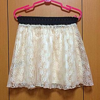 ダズリン(dazzlin)の美品♡レーススカート♡(ミニスカート)