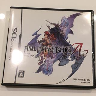 ファイナルファンタジータクティクスA 2(家庭用ゲームソフト)
