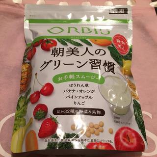 オルビス(ORBIS)のオルビス 朝美人のグリーン習慣 徳用(ダイエット食品)