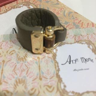 アネモネ(Ane Mone)のかぼちゃこ様専用 Ane mone ベルト風レザーワイドリング(リング(指輪))