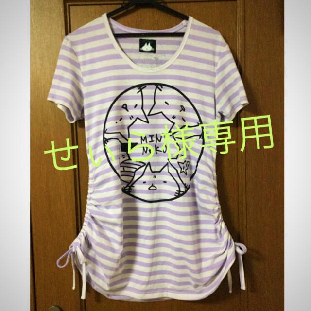 h.naoto(エイチナオト)のせぃら様専用 レディースのトップス(Tシャツ(半袖/袖なし))の商品写真