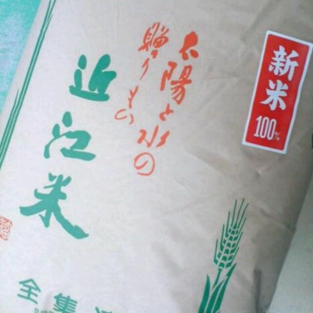 28年度新米ブレンド白米27キロ 食品/飲料/酒の食品(米/穀物)の商品写真
