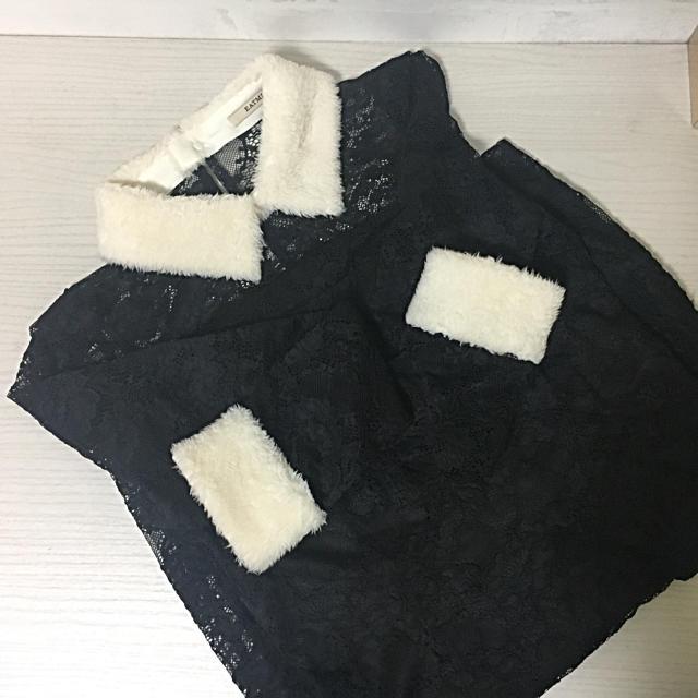 EATME(イートミー)のeatme ボア襟 ワンピース ブラック レディースのワンピース(ひざ丈ワンピース)の商品写真