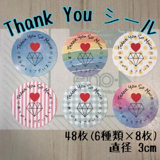 【102】サンキューシール 48枚(しおり/ステッカー)