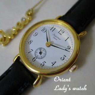 オリエント(ORIENT)の美品ベルト新品ORIENTJupiter(腕時計)