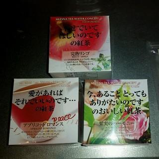 ハーブティ 紅茶 ノンカフェ(茶)