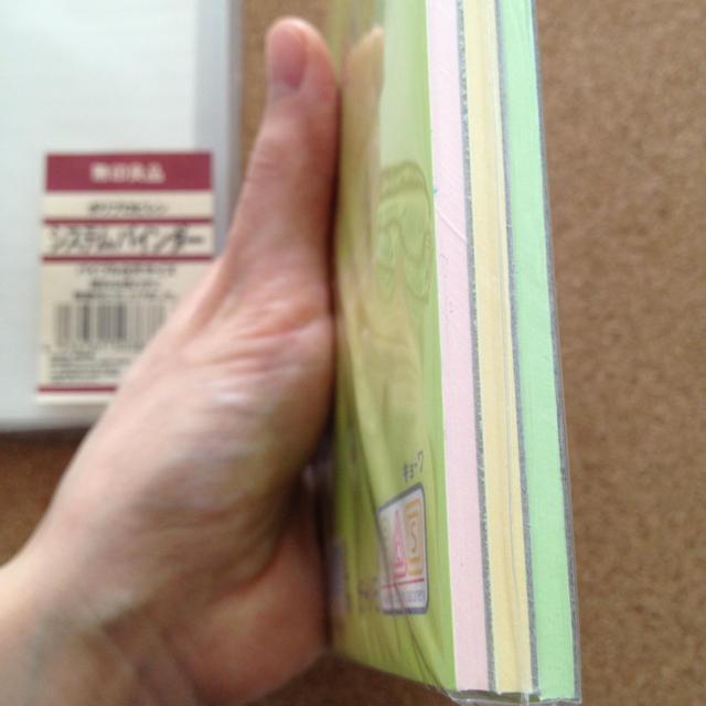 MUJI (無印良品)(ムジルシリョウヒン)のMUJIシステムバインダーセットおまけ有 インテリア/住まい/日用品の文房具(その他)の商品写真