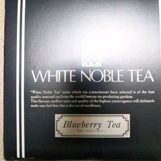 ホワイトノーブルティー ブルーベリーティー(茶)