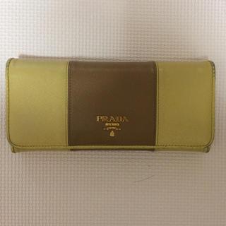 プラダ(PRADA)の【プラダ】バイカラー長財布(財布)