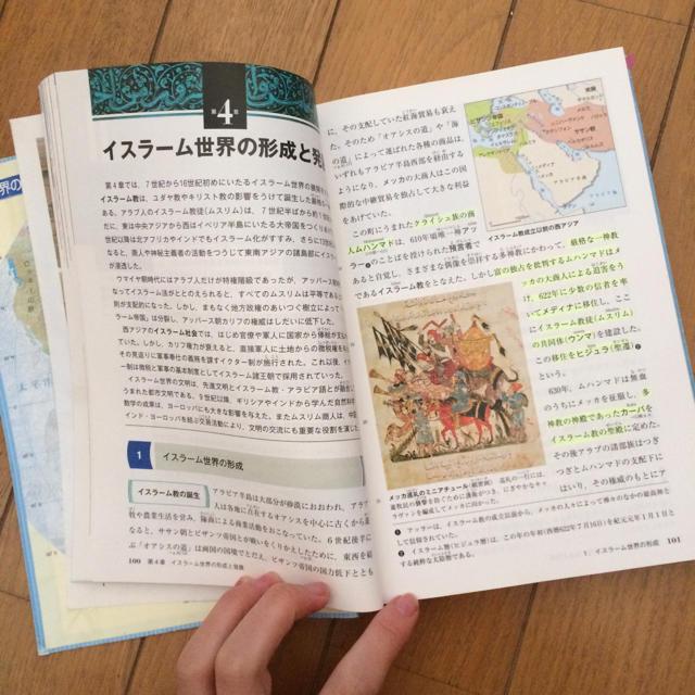 詳説世界史B 教科書の通販 by org shop|ラクマ