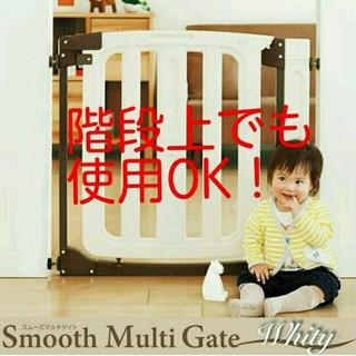 新品未使用!階段上でも使用OK!ベビーゲート ベビーフェンス キッズ/ベビー/マタニティの寝具/家具(ベビーフェンス/ゲート)の商品写真