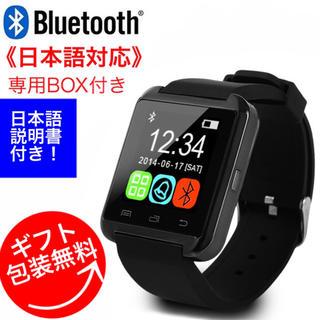 特価《日本語表示》世界一売れてるスマートウォッチ⤴︎黒【簡単スマホ接続】(腕時計(デジタル))