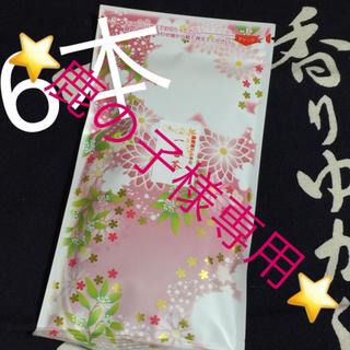 鹿の子様⭐️送料込⭐️6本 一番茶 やぶきた 静岡県産 煎茶 カテキン (茶)