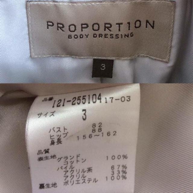 BODY DRESSING Deluxe(ボディドレッシングデラックス)のプロポーション ショートコート ジャケット グレージュ 3 フェイクファー レディースのジャケット/アウター(毛皮/ファーコート)の商品写真