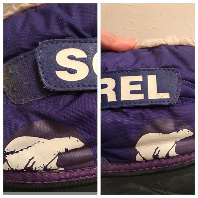SOREL(ソレル)のSOREL キッズスノーブーツ キッズ/ベビー/マタニティのキッズ靴/シューズ(15cm~)(ブーツ)の商品写真