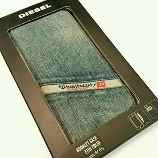 ディーゼル(DIESEL)の【B様専用】♡DIESEL iPhone6/6S用手帳型カバー♡(iPhoneケース)