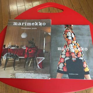 マリメッコ(marimekko)のマリメッコ 2016カタログ 2冊 ♪(ファッション)