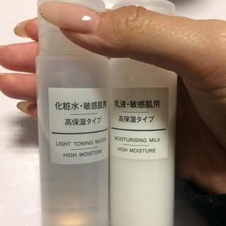 ムジルシリョウヒン(MUJI (無印良品))の無印良品化粧水、乳液(化粧水 / ローション)