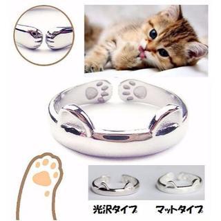 猫リング(猫指輪)/シルバー【つやありorつや消し/2サイズあり】(リング(指輪))