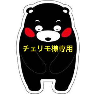 チェリモ様専用☆旬な不知火デコ☆た〜っぷり約10kg(フルーツ)
