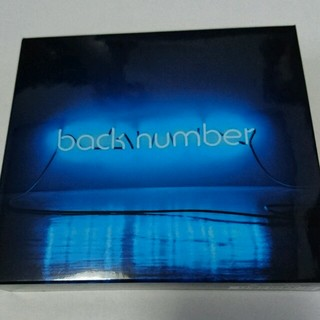 バックナンバー(BACK NUMBER)のアンコール 初回限定版B 2CD+Blu-ray  (ポップス/ロック(邦楽))