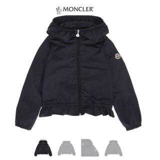 モンクレール(MONCLER)の新品 モンクレールキッズ 大人もOK(ナイロンジャケット)