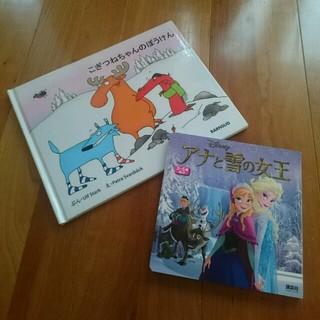 ディズニー(Disney)の♥Disney&IKEA♥幼児向け絵本set(その他)