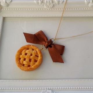 アップルパイのネックレス(ネックレス)