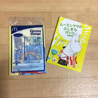 本の通販 81271点(エンタメ/ホビー)   お得な新品・中古・未 ...