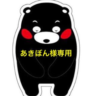 あきぼん様専用☆【特典あり✧✧】旬な不知火デコ☆た〜っぷり約10kg(フルーツ)