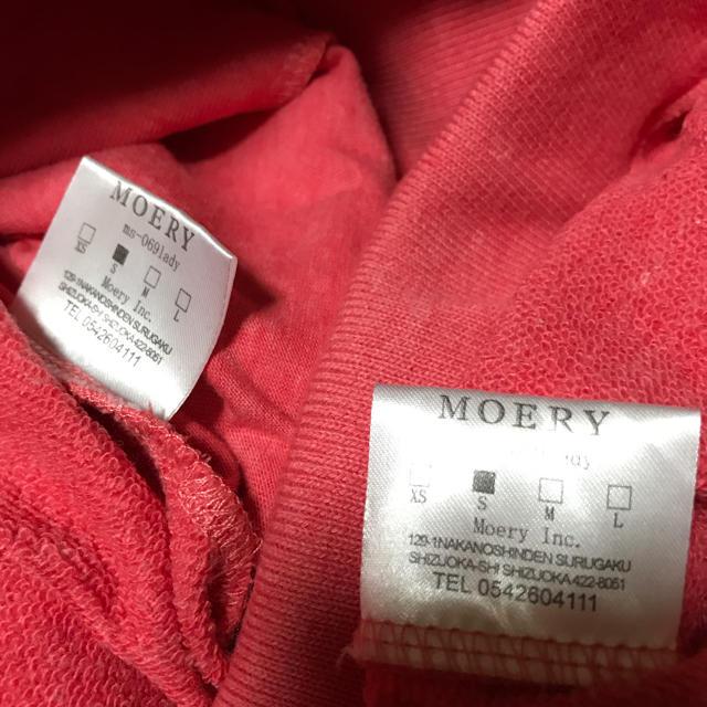 MOERY(モエリー)のモエリー サーフ セットアップ ピンク系 レディースのルームウェア/パジャマ(ルームウェア)の商品写真